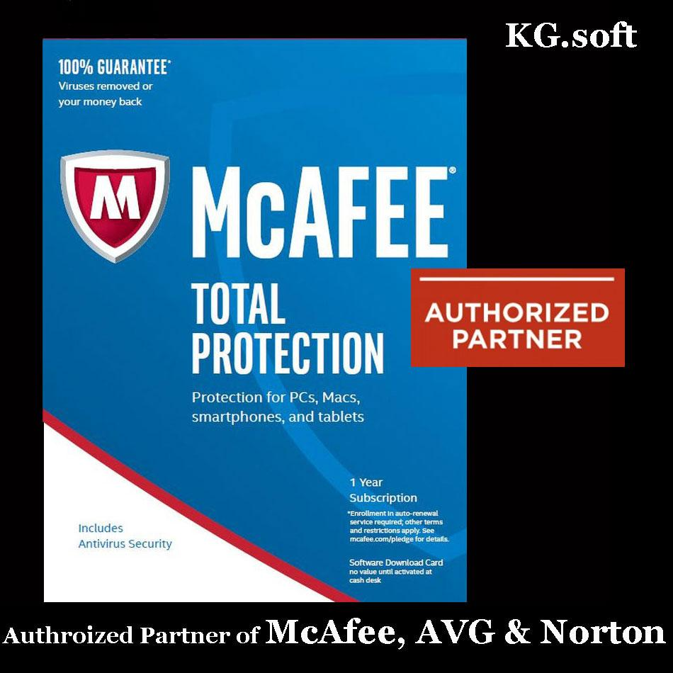 how to activate mcafee antivirus plus with product key