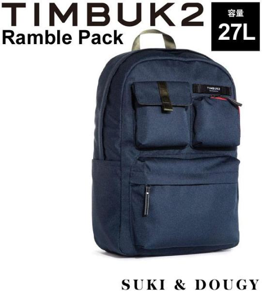 [Timbuk2] Ramble Pack Backpack versatile multi-compartments gym workout travel bag