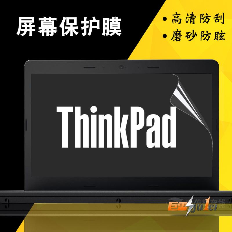 Lenovo ThinkPad L380 Laptop Screen Protector New S2 Computer Protective Film 13.3-Inch Anti-Reflective