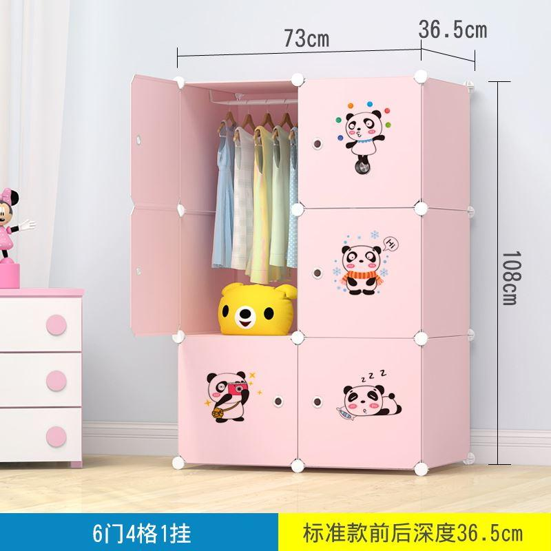 Simplicity Wardrobe for Children Baby Infant Assembly Girls Closet Kids Cartoon Storage Cabinets Minimalist Modern Economy