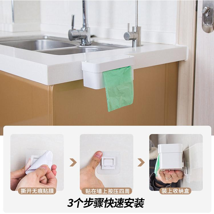 Put Garbage Bag Storage Box Wall Hanging Kitchen with Lid Extract Box Rectangular Storage Shelf Plastic Bag Storage Box