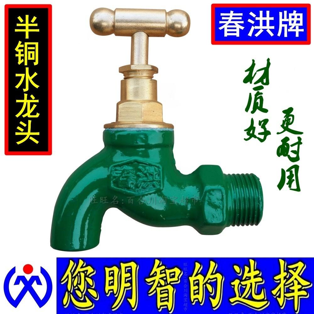 Faucet Spring Flood Card Spiral Slow Open Green Semi-tong shui ju Mop Pool Old-Fashioned Rotating Tap Water Single Cold Water Nozzle