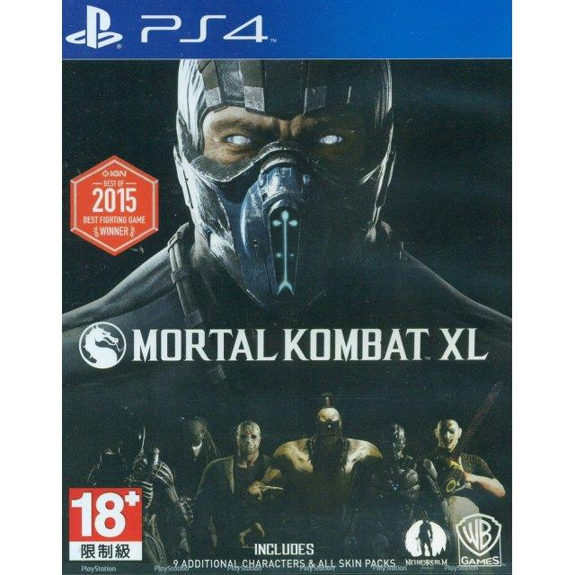 Sale Ps4 Mortal Kombat Xl As R3 Plas 07060 Singapore Cheap