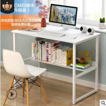 JIJI Basic Castanho Desktop Table with Storage (Free Installation) - Study Tables / Office Table/ Desktop Table/ Computer Table/ Laptop Table/Desk/Study Desk /Home Table (SG)