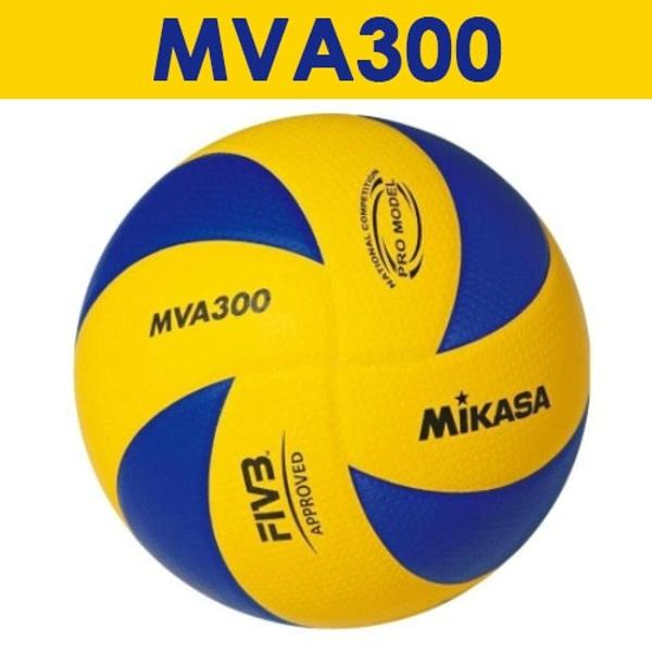 Mikasa Mva300 Volleyball By One Sports.