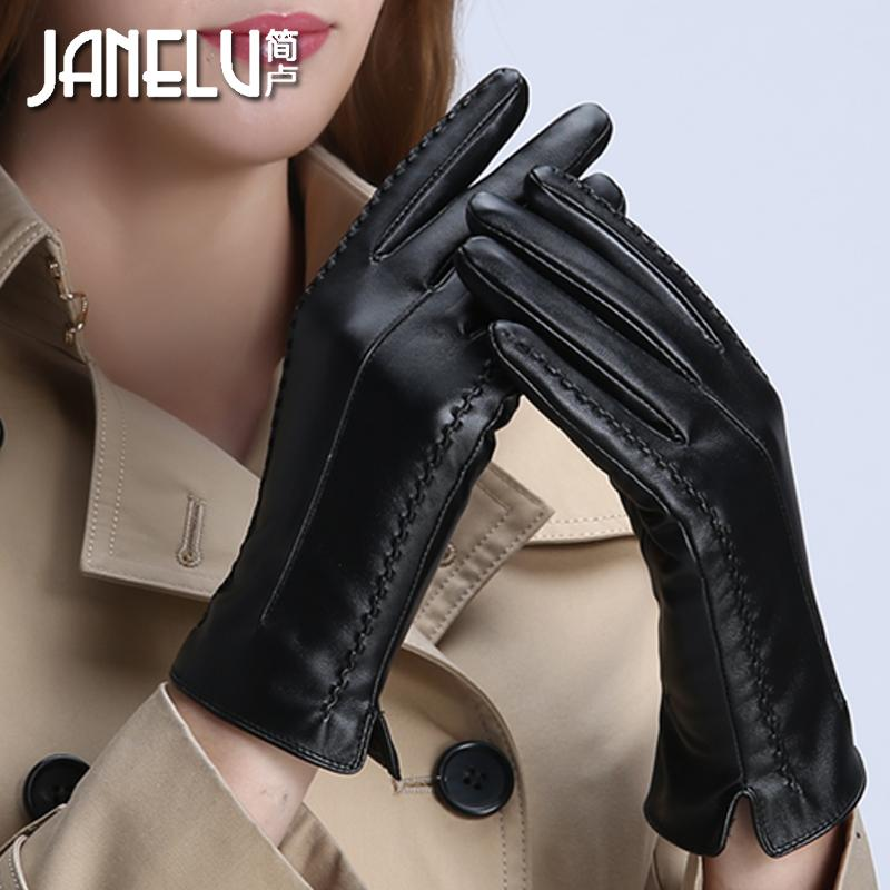 Leather Gloves Female Autumn And Winter Extra-Thick Fleece Lining Touch Screen Warm Womens Ride Students Elegant Korean Style Fashion Driving Repair Hand By Taobao Collection.