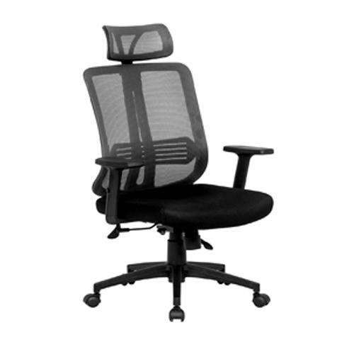 JADE Mesh Chair Singapore