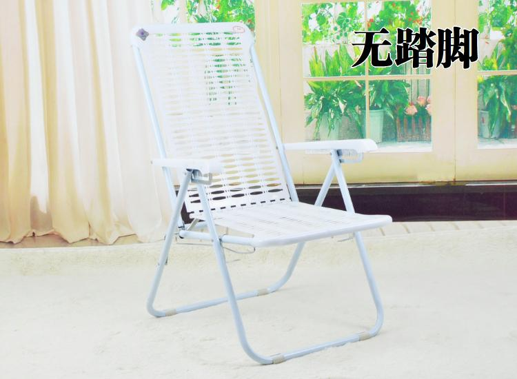 New Style Beach Lounger Plastic Folding wu xiu yi White Loungers Folding White Plastic Recliner Lunch Break Folding Chair