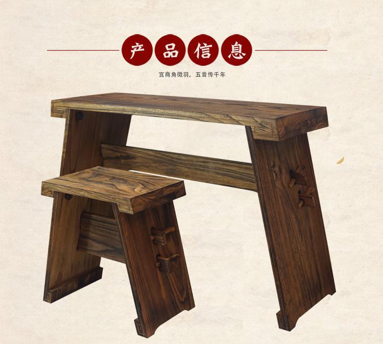 古琴桌凳桐木共鸣箱 仿古实木 伏羲氏仲尼式 组装拆卸国学桌茶桌