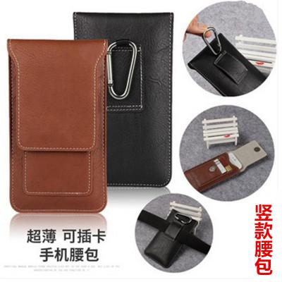 VIVO Y83 Pouch Y71 Wrist Hanging Shell Waist Bag Y97 Phone Y66 Direct Plug Card Protective Case Wear Belt