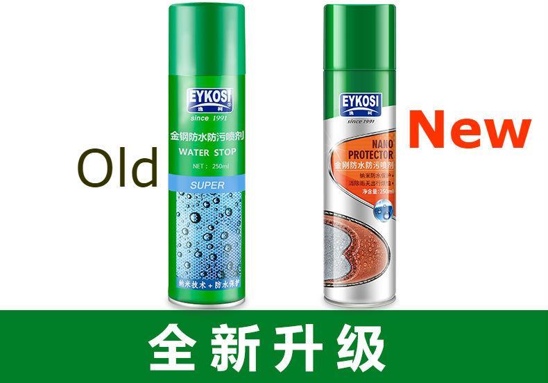 EYKOSI Waterproof Spray Water Repellent