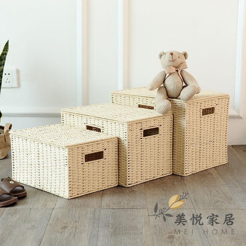Rope Weaving Basket Organizing Storage Box Set of 3 - Light Brown