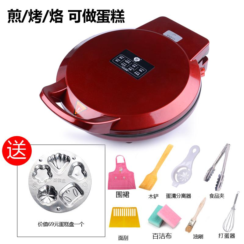 2017 Household Intelligent Multi-Functional Capacity Double Side Heating Fried Branded Machine 1100w 2cm America Electric Baking Pan Hsx30 By Taobao Collection.