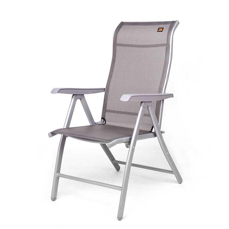 Folding chair lunch break lounge chair office chair adjustable armchair boss chair outdoor multifunctional chair-intl