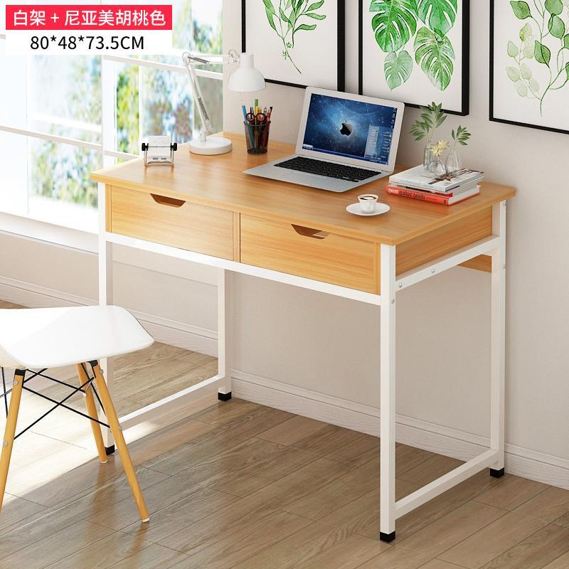 Yijiada Desktop Household Table Computer Desk