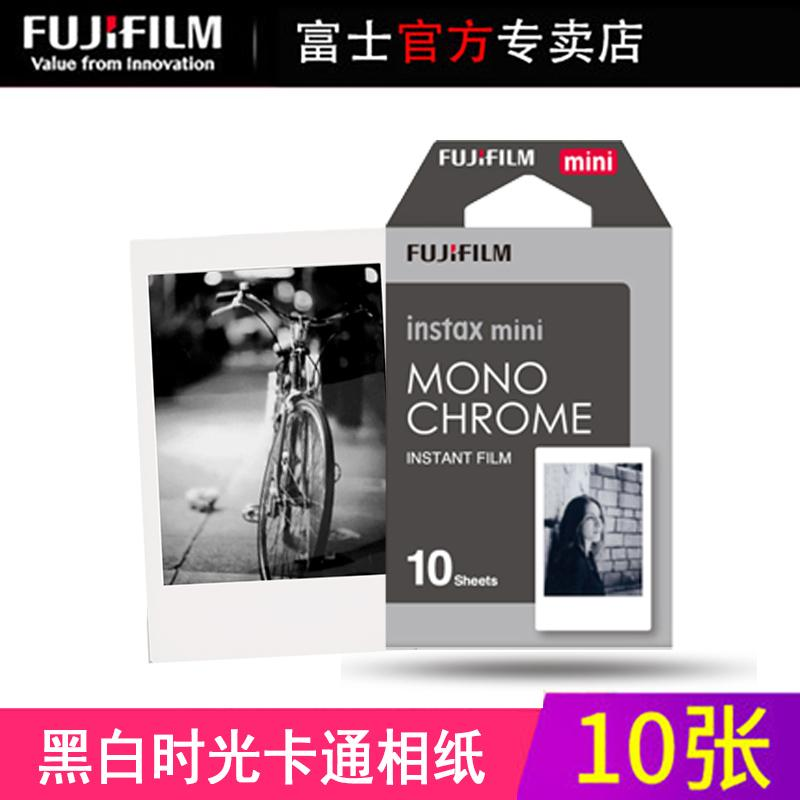 Fujifilm Instax Mini Twinkle Tsum Instant 50 Film for 7s 8 25 50s 70 90/