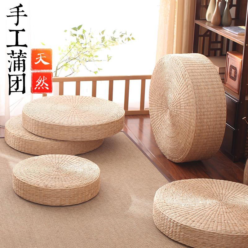 Straw Futon throw pillow Japanese Style Tatami Mat Thick da zuo dian Meditation Hay Mat Bay Window Pad Household