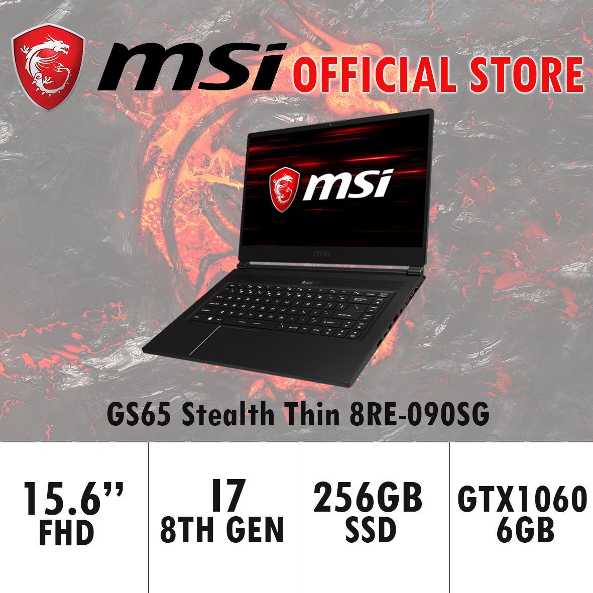 MSI GS65 Stealth Thin 8RE-090SG (I7-8750H/16GB DDR4/256GB SSD /6GB NVIDIA GTX1060) GAMING LAPTOP