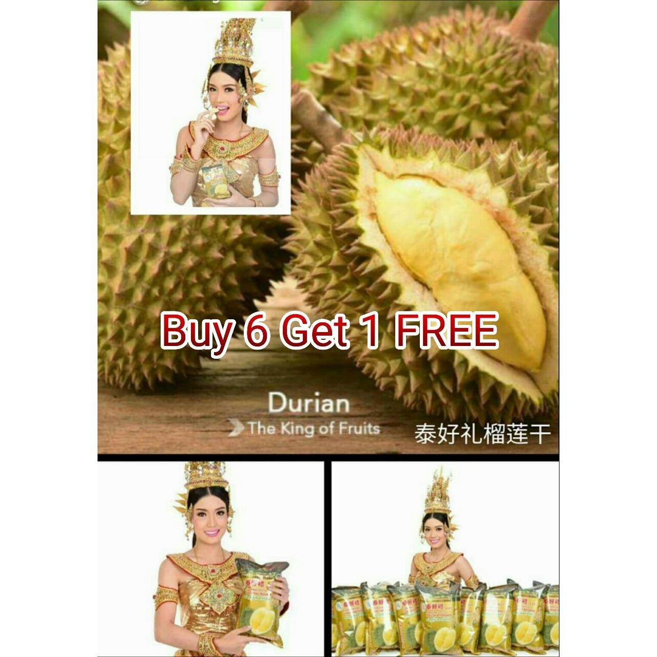 Durian Freeze Thai Hao Li Buy 6 Get 1 Free By Healthyliving123.