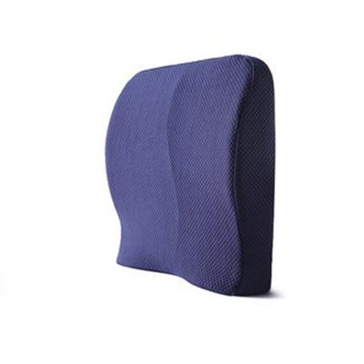 [One Mart][Life+] Memory Foam Backrest Cushion ★ 2 Variations ★ Bamboo Charcoal Core
