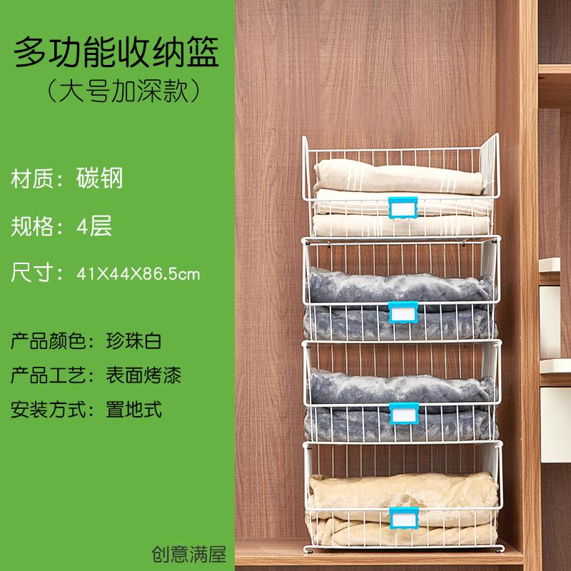 Creative Room Closet Storage Shelf Within the Cabinet Hierarchical Partition Storage Rack Bedroom Organizing Rack Sundries Rack