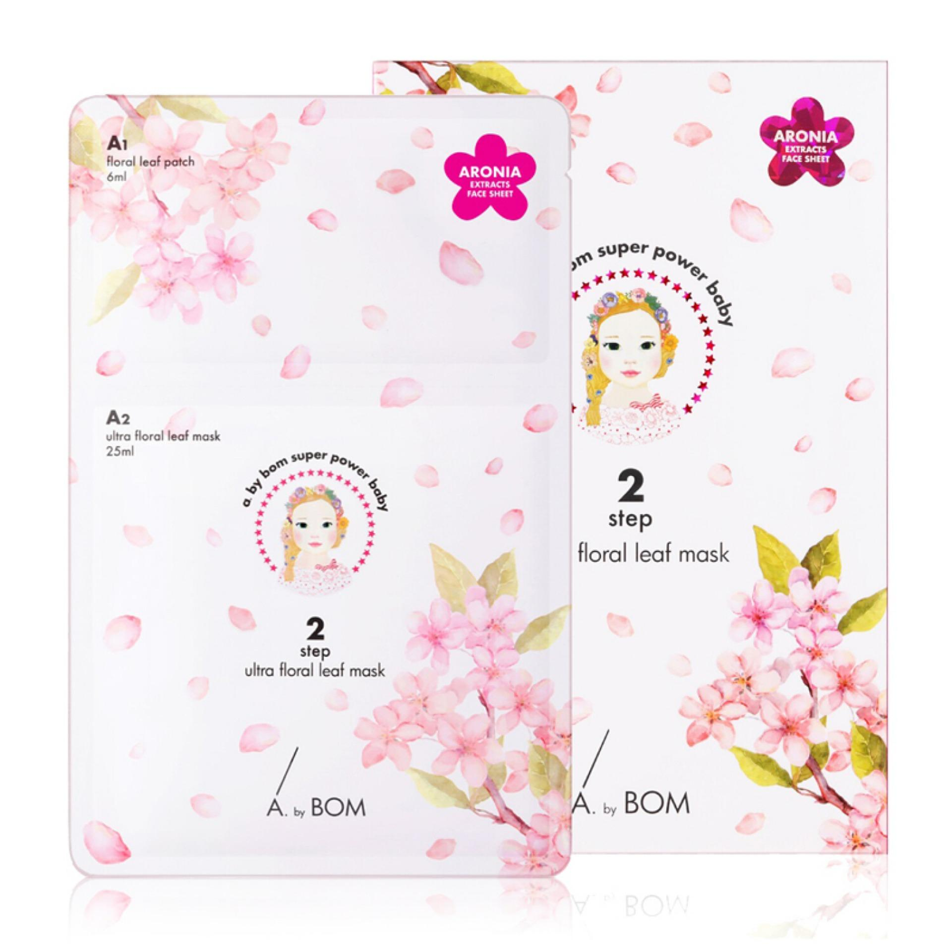Buying A By Bom Super Power Baby 2 Step Ultra Floral Leaf Mask 5Pcs