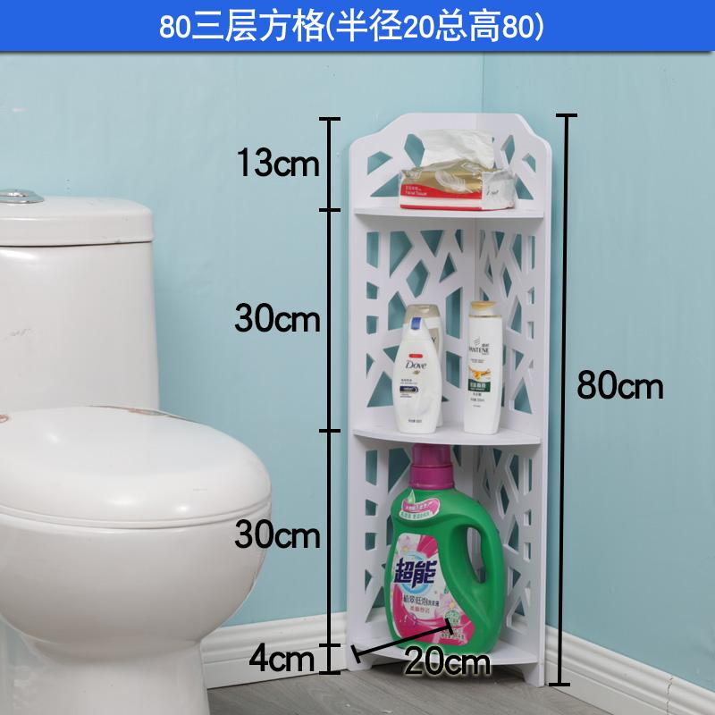 Bathroom Rack Toilet Storage-Free Punched Floor Shelf Frame Washbasin Landing Corner Shelf By Taobao Collection.