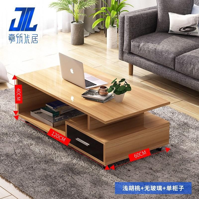 Garden Small Apartment Teapoy Table Minimalist Modern Living Room Tempered Glass Rectangular Tea Machine 1/1. 2 M Table Teapoy Table