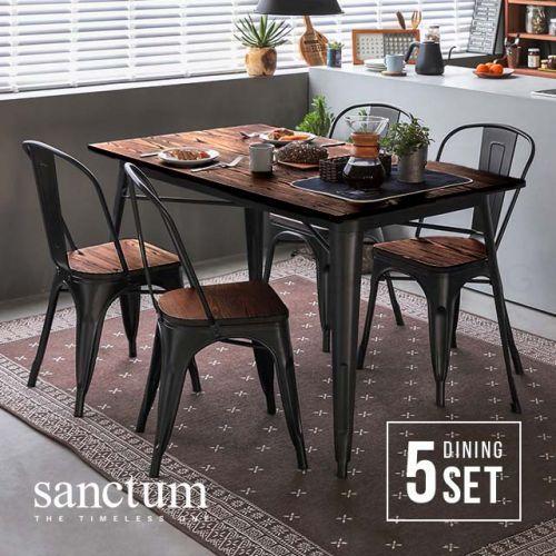 Sanctum Solid Wood Dining Table Set (5 Piece)