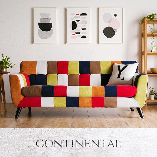 Compare Price Bedandbasics Continental Sofa 2 Seater On Singapore