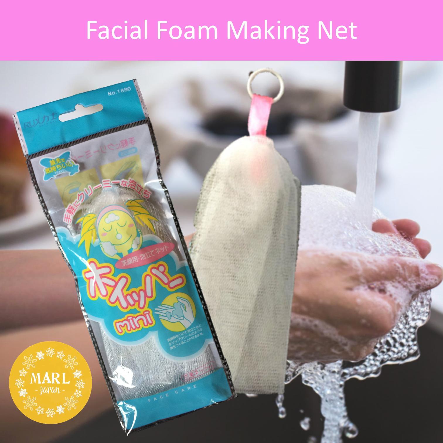Facial Foam Making Net - Soap Liquid Powder Cleansers Make Creamy Foam Bubbles