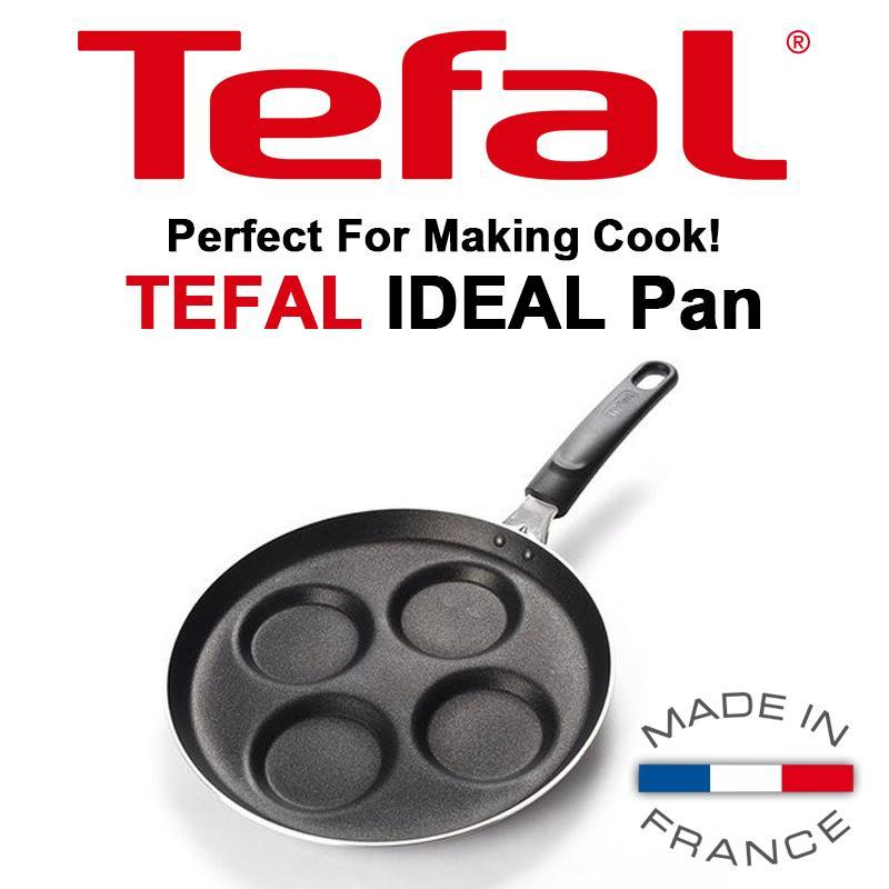 TEFAL IDEAL PAN 25cm Singapore