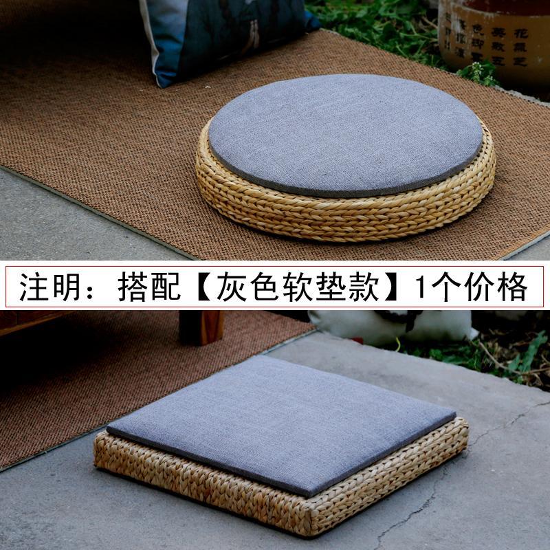 Futon throw pillow Japanese Style Meditation Pad Meditation Tatami Straw throw pillow Thickening Buddha Zen Pad Rattan Tea Ceremony throw pillow