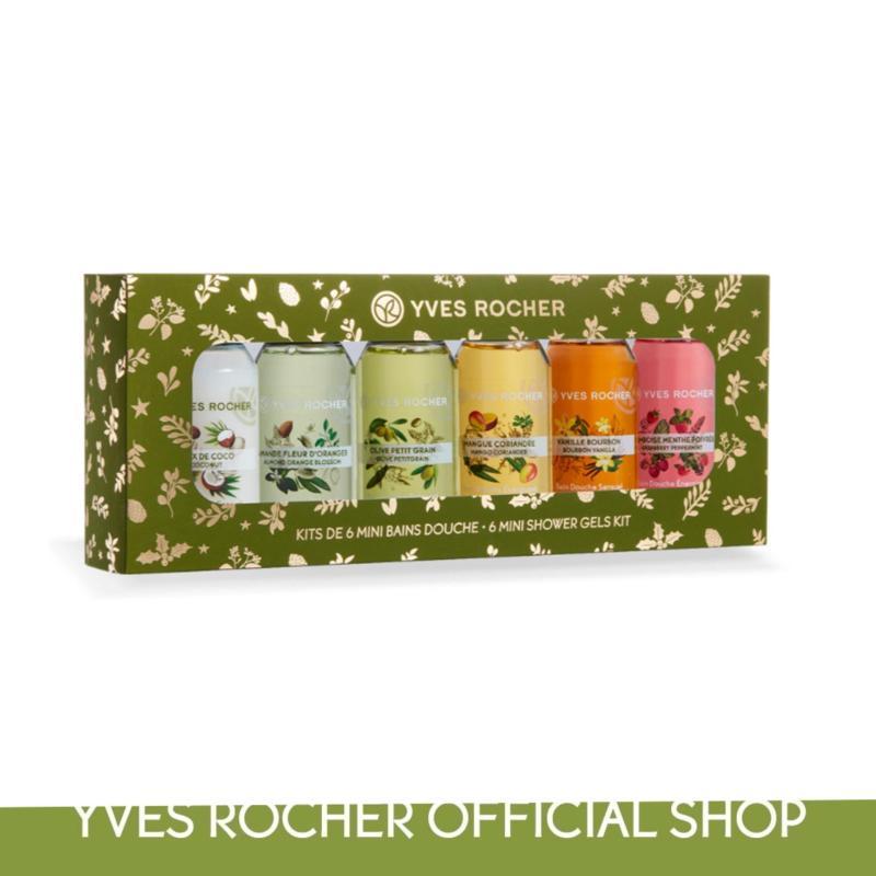 Buy Yves Rocher Les Plaisirs Nature Bath & Shower Gel Set Singapore