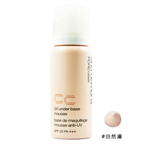 CareCleansing Buy Uemura Skin Shu Oil Lazada cARq54jL3S