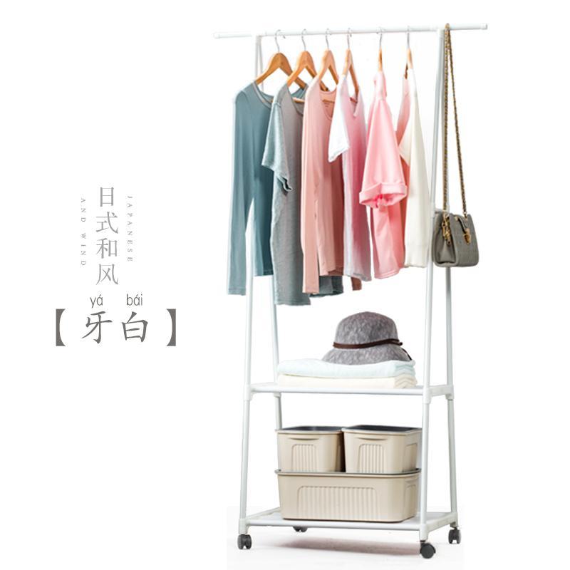 Home bedroom hanger, clothes rack
