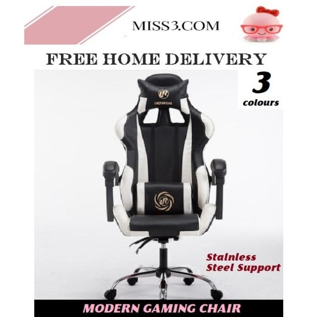 Gaming Chair - Stainless Steel Support