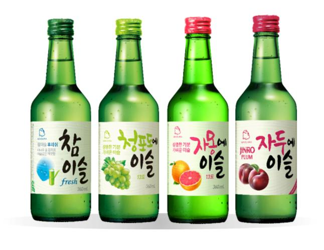 Soju Set By Geonbae.