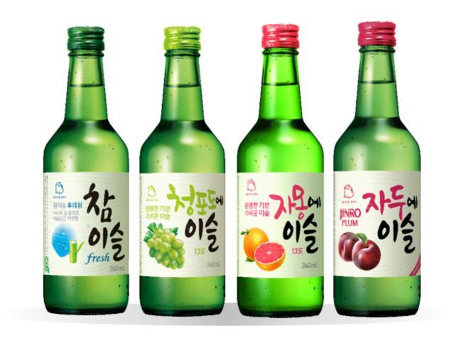 Soju Set By Geonbae