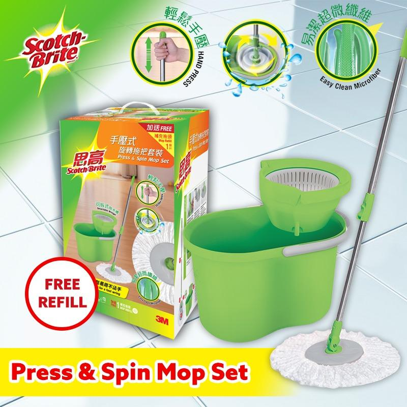 3m Scotch-Brite T4 Press And Spin Mop Set With Refill [official 3m Store] By 3m Official Store.