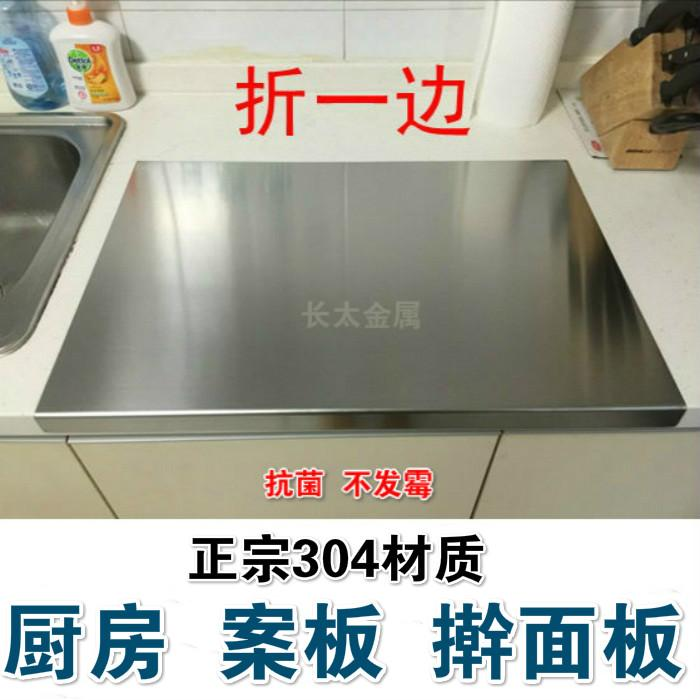 Compare Price Stainless Steel Kitchen Breadboard On China