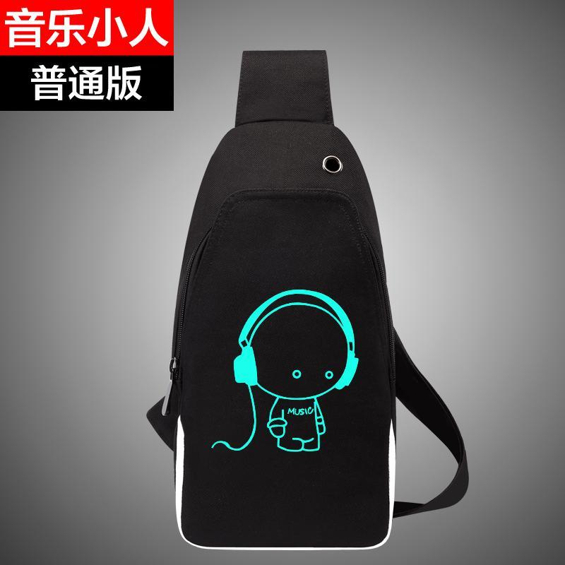 Korean Style Boys Backpack Fashion Child Shoulder Shi Shang Xiao Bags Children Chest Wallet Boy Handsome Trendy Bag Tourism