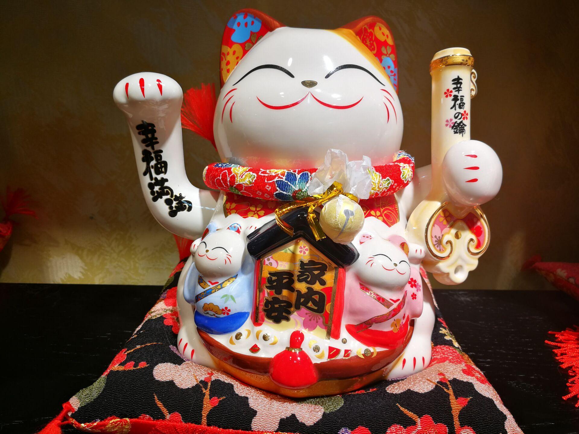 Kingstone Fortune Cat Ornament