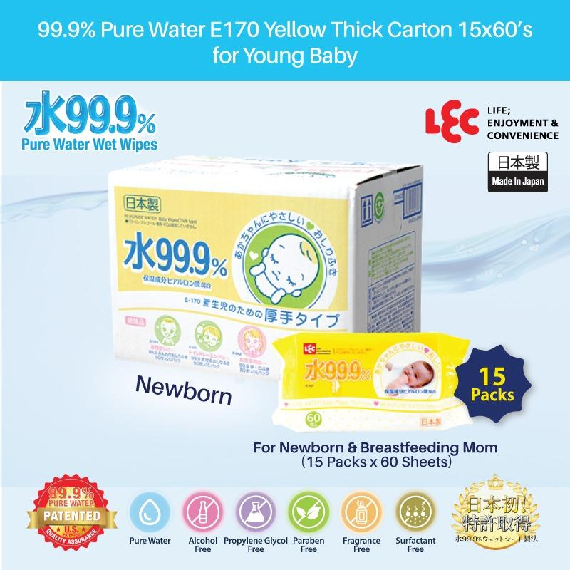 Compare Price Lec 99 9 Pure Water Baby Wipes E170 Yellow Thick For Newborn Wet Wipes Carton 15X60 S On Singapore