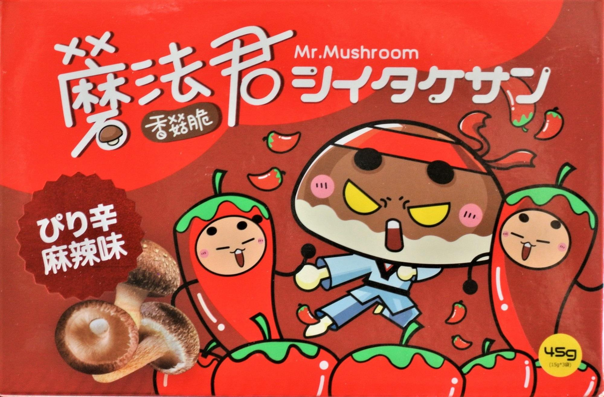 Mr Mushroom Crisps Mala Flavour By Tradacon Pte Ltd.