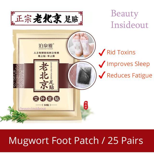 Detox Foot Patch - 50 Pcs Bamboo Mugwort By Miss Kang.