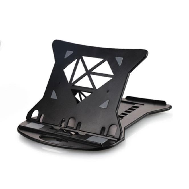 Cooskin YDA-006S Laptop stand 7 levels height and rotating base (Black) )