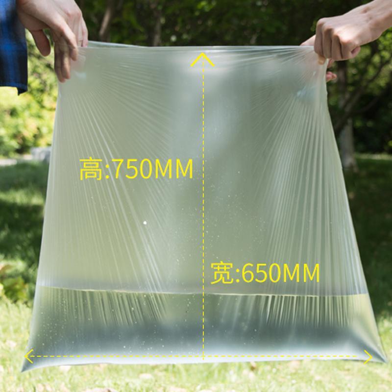 Thickening jiahe gao xing Disposable Plastic Bag/Lavipeditum Bag/pao jiao dai Foot Bag King-Size gao tong