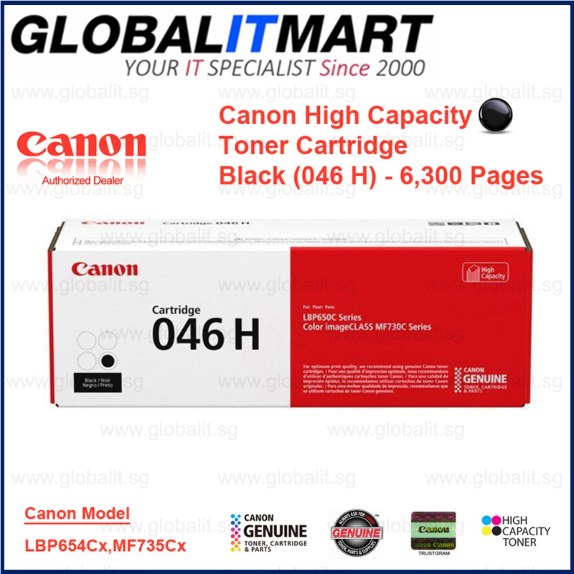 Canon Ink Cartridges 250 And 251 Xl Bk Price In Singapore Cartridge Pgi 750xl Black 046h Original Toner 6300 Pages For Lbp654cxmf735cx