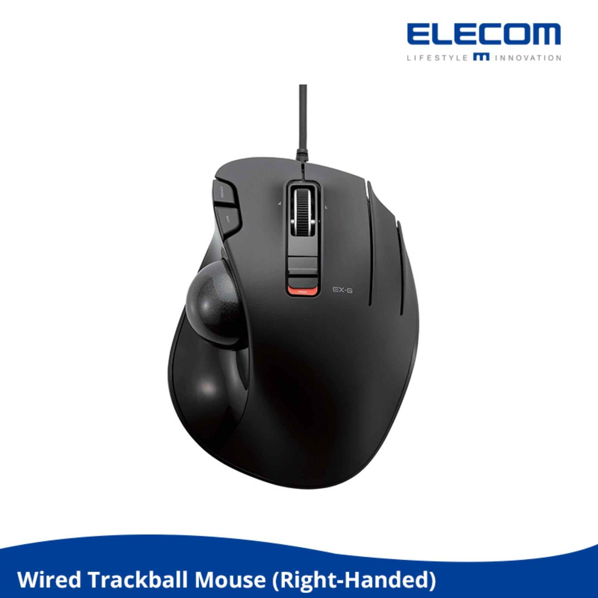 e54c6c2164f Japan Elecom Wired Trackball Mouse for Professional / 3D Drawing / Designer  / 6 buttons -